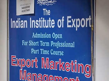 The Indian Institute of Export | Top Export Import Training Institute | Top Export Import Marketing Management Instituteat Vadodara, India